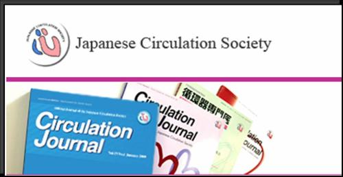Lesser known journals in cardiology :Japanese circulation journal